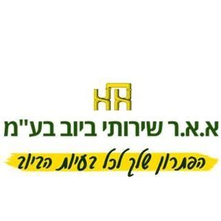 אאאר שירותי ביוב בתל אביב